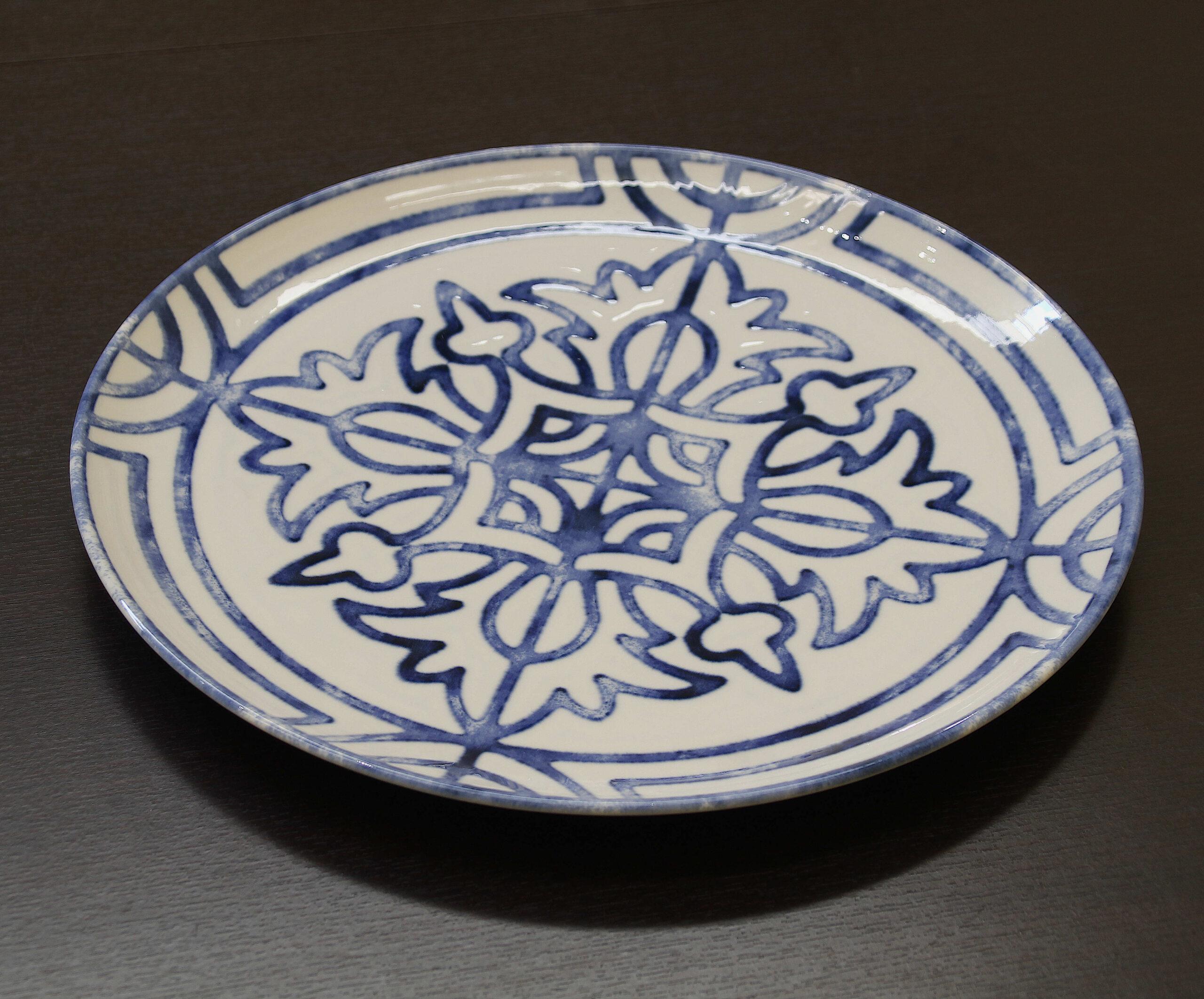 piatto porcellana 31 cm decoro Sevilla